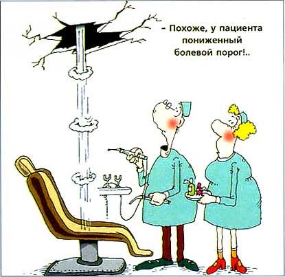 ответы доктора бубновского о креме артропант